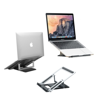 LCARE Notebook Stand Foldable Laptop holder stand
